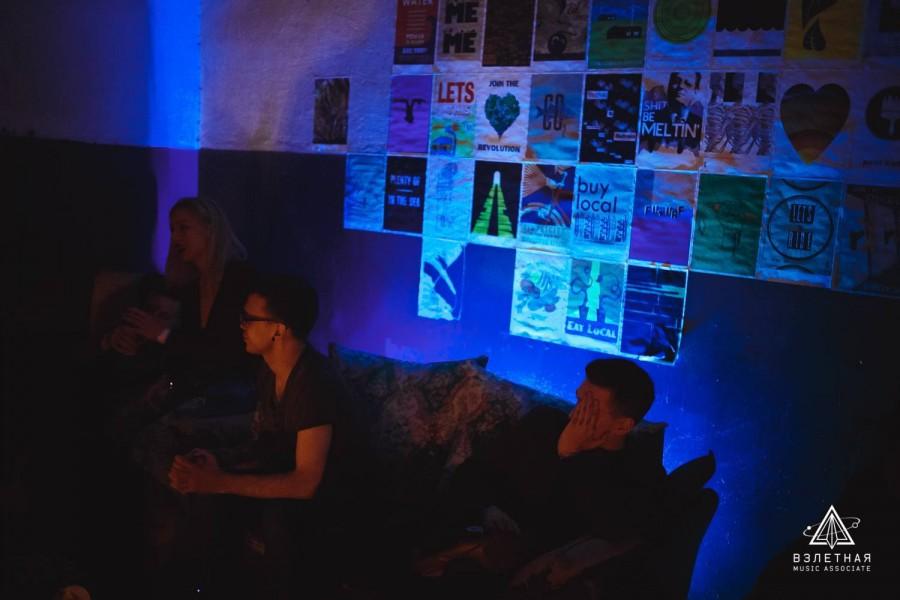 ночной клуб взлетная